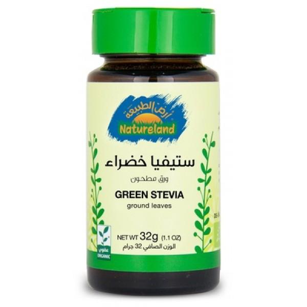 ستيفيا خضراء من ارض الطبيعة