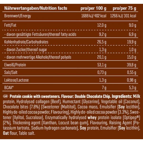 كوكيز البروتين دبل شوكليت بودي أتاك