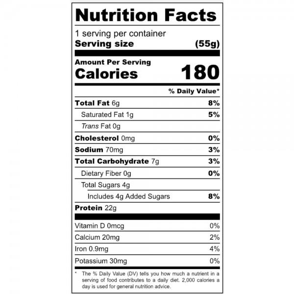 براوني بروتين من ايت مي نكهة الشوكلاته