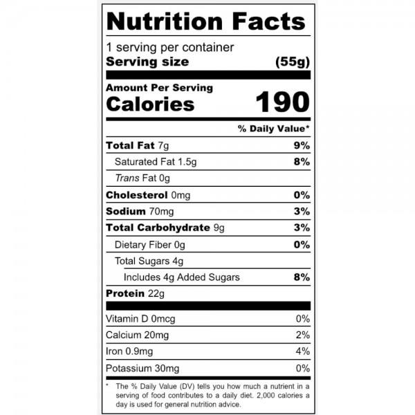 براوني بروتين من ايت مي نكهة جالاكسي