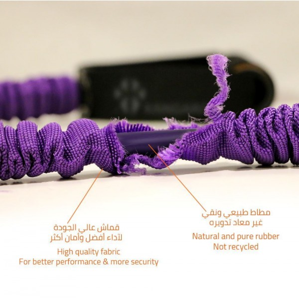 حبل مقاومة مفرد مغلف بقماش