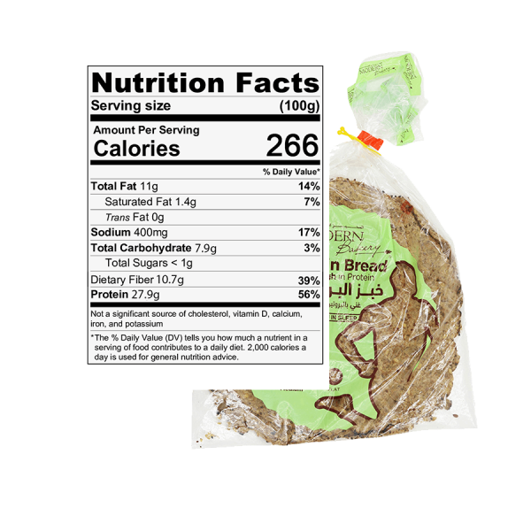 خبز عربي عالي البروتين المخبز الحديث
