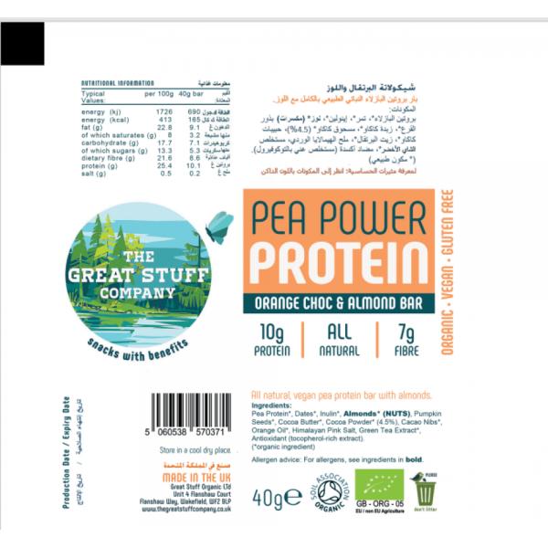 بروتين بار شوكولاته البرتقال واللوز - The Great Stuff Company