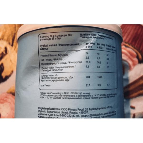 خليط البانكيك بالبروتين نكهة الشوكولاته شيك لاب