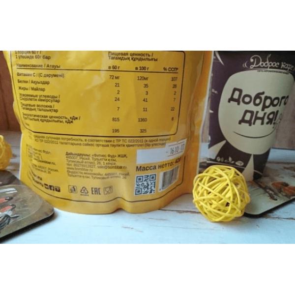 خليط البانكيك بالبروتين بالشوكولاته بومبار