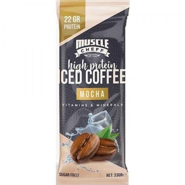 قهوة بروتين موكا مصل شيف