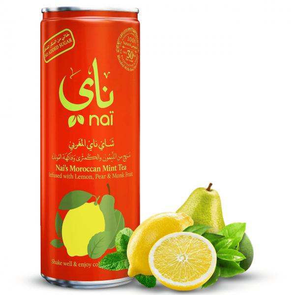 شاي مثلج ناي المغربي