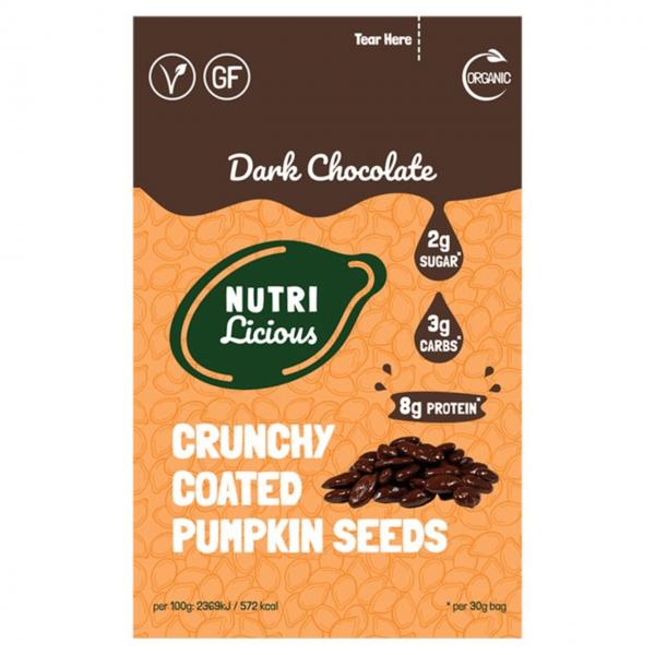 بذور القرع المقرمشة بالشوكولاته الداكنة- نيوتريكلس
