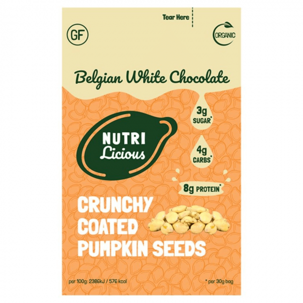 بذور القرع المقرمشة  بالشوكولاته البيضاء- نيوتريكلس