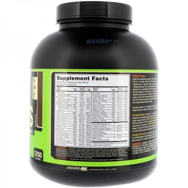 بروتين اوبتيم نيتروشن سيريس ماس - نكهة الشوكلاته