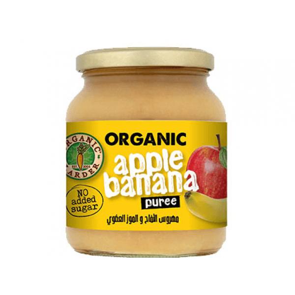 مهروس الموز والتفاح اورجانك لاردير