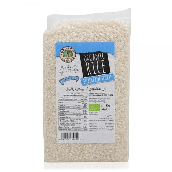 أرز أبيض رقيق أورجانك لاردير