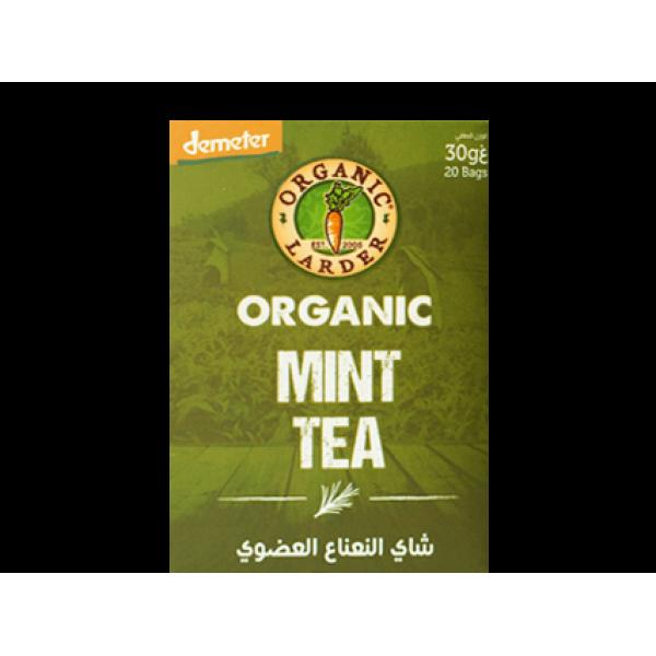 شاي النعناع العضوي اورجانك لاردير