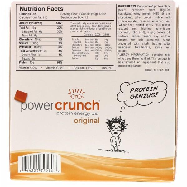 باور كرنش ويفر بروتين بار نكهة سولتد كراميل