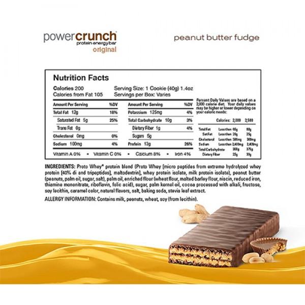 باور كرنش ويفر بروتين بار نكهة فول سوداني بالشوكلاته