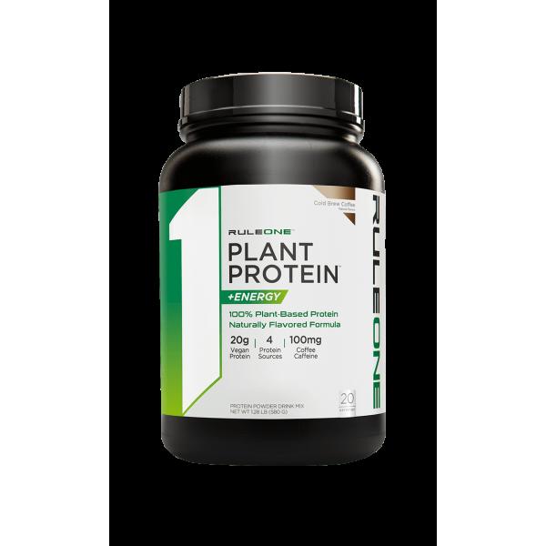 بروتين نباتي رول ون - نكهة القهوة الباردة