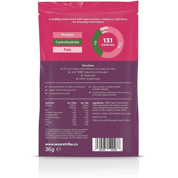 بروتين نباتي بالتوت ترايب