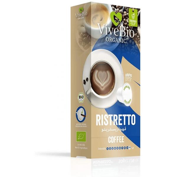 قهوة ريستريتو فيف بيو
