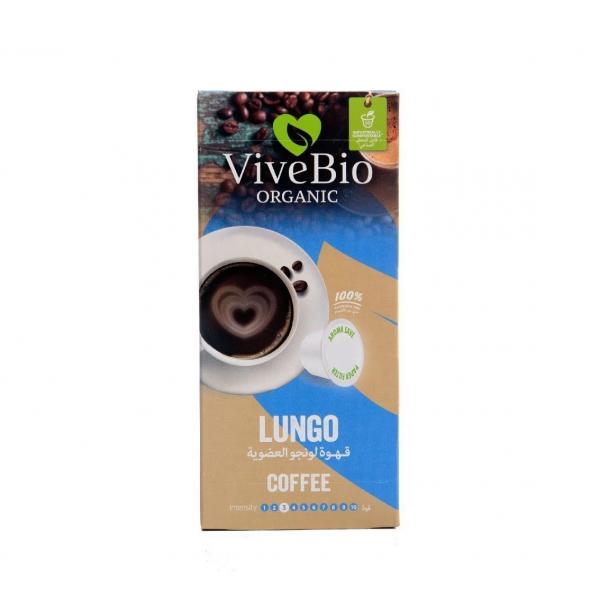 قهوة لونجو العضوية فيف بيو